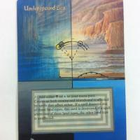 Underground Sea alter #