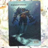Blightsteel Colossus alter #