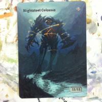 Blightsteel Colossus alter #