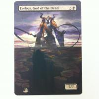 Erebos, God of the Dead alter #