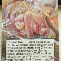 Profane Command alter #