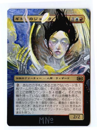 Jhoira of the Ghitu card alter by seesic