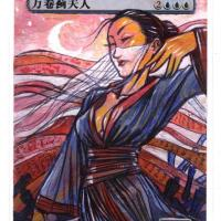 Azami, Lady of Scrolls alter #
