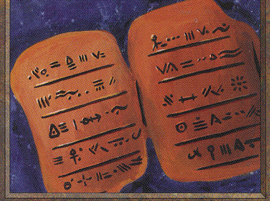 Copper Tablet (CE)