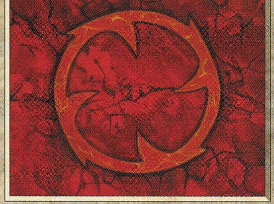 Red Ward (IE)