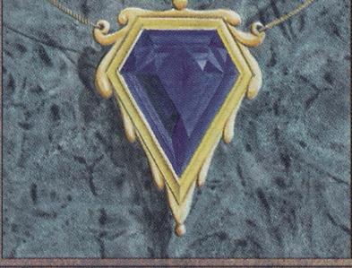 Mox Sapphire (IE)