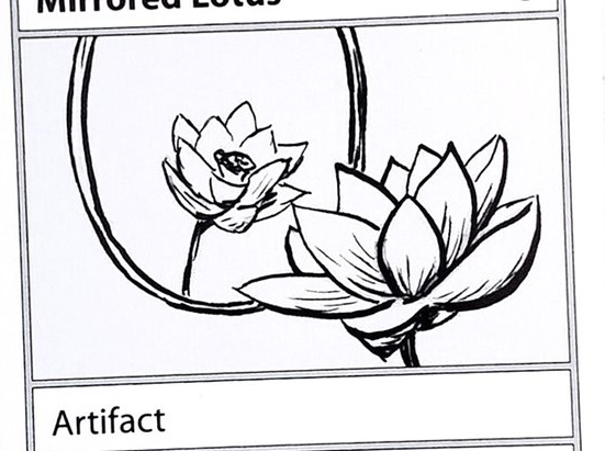 Mirrored Lotus