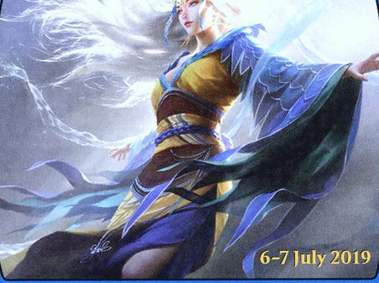 Mu Yanling, Sky Dancer