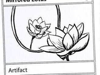 Mirrored Lotus (No PW Symbol)