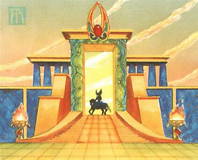 Planar Gate