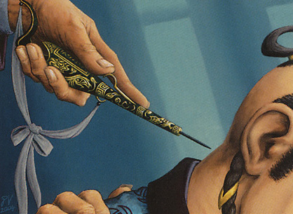 Pithing Needle