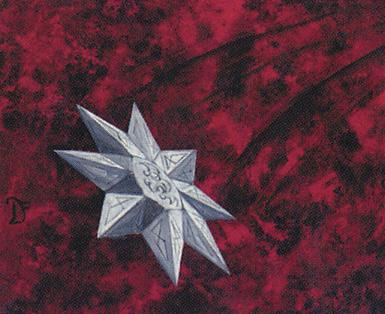 Iron Star