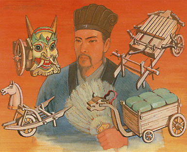 Kongming's Contraptions