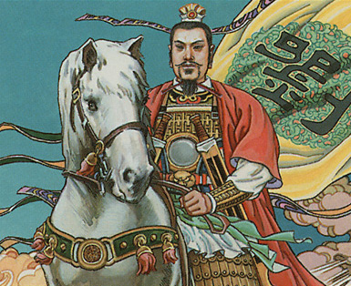 Liu Bei, Lord of Shu