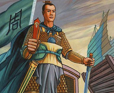 Zhou Yu, Chief Commander