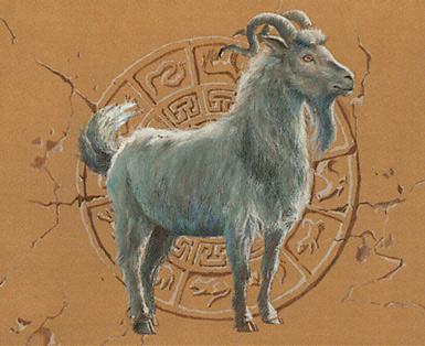 Zodiac Goat