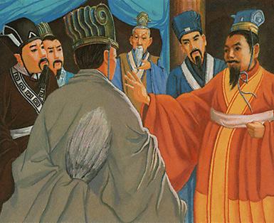 Council of Advisors