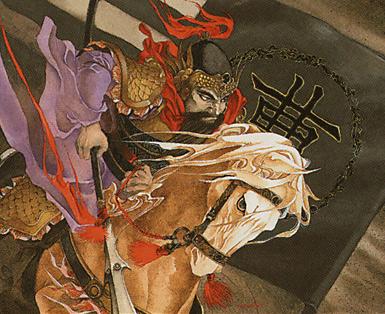 Cao Ren, Wei Commander