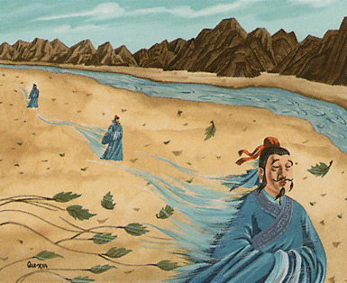 Taoist Mystic