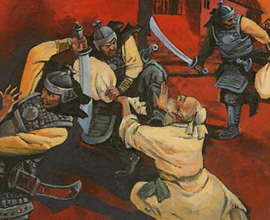 Ravaging Horde