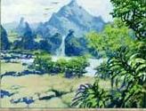 Mountain (1996)