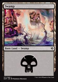 Swamp (71) card from Duel Decks: Zendikar vs. Eldrazi