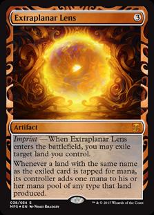 Extraplanar Lens