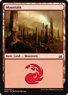 Mountain (33)