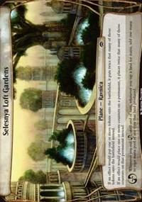Selesnya Loft Gardens (Planechase Anthology)