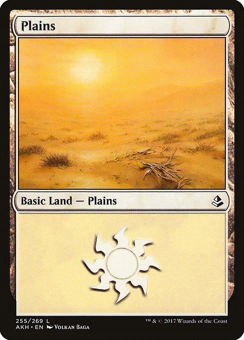 Plains (255) card from Amonkhet