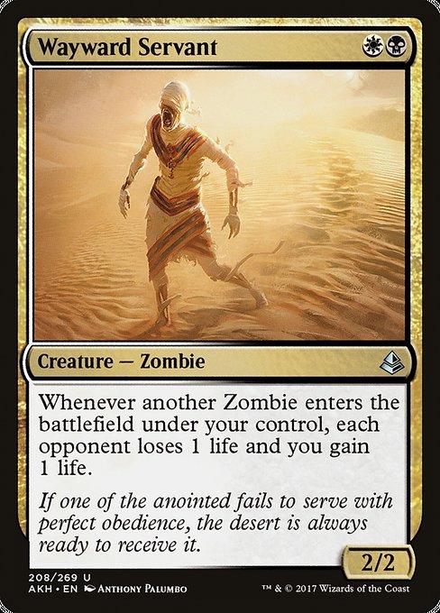 Wayward Servant
