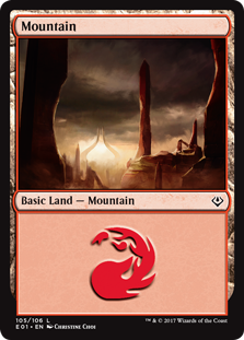 Mountain (105) card from Archenemy: Nicol Bolas
