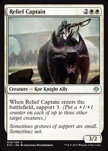 Relief Captain