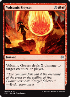 Volcanic Geyser