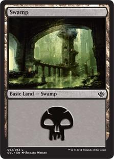 Swamp (63) (Garruk vs. Liliana) card from Duel Decks: Anthology