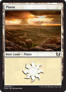 Plains (39) card from Duel Decks: Blessed vs. Cursed