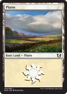 Plains (40) card from Duel Decks: Blessed vs. Cursed