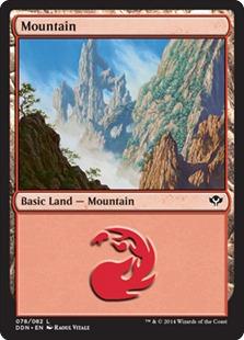 Mountain (78) card from Duel Decks: Speed vs. Cunning