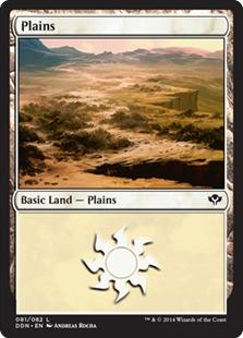 Plains (81) card from Duel Decks: Speed vs. Cunning