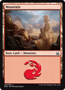Mountain (32) card from Duel Decks: Mind vs. Might