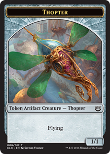 Thopter Token (008)