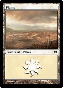 Plains (39) card from Duel Decks: Venser vs. Koth