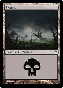 Swamp (35) card from Duel Decks: Sorin vs. Tibalt