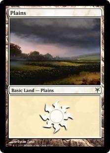 Plains (40) card from Duel Decks: Sorin vs. Tibalt
