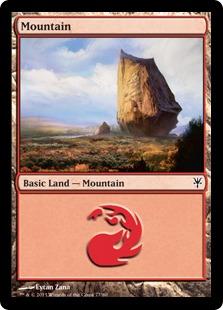 Mountain (77) card from Duel Decks: Sorin vs. Tibalt