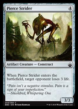 Pierce Strider