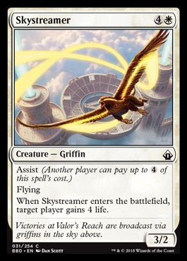 Skystreamer