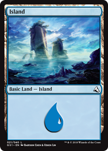Island card from Global Series Jiang Yanggu & Mu Yanling