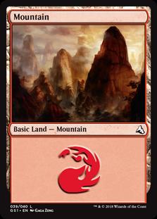 Mountain card from Global Series Jiang Yanggu & Mu Yanling