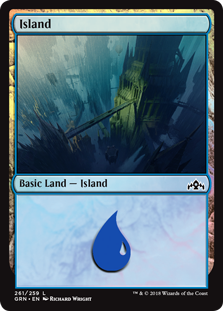 Island card from Guilds of Ravnica